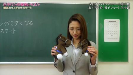 三田友梨佳アナの画像018