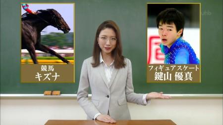 三田友梨佳アナの画像022