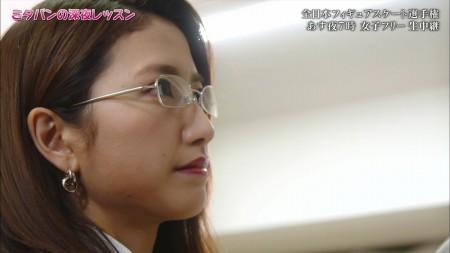 三田友梨佳アナの画像024