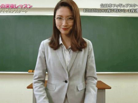 三田友梨佳アナの画像033