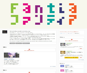 pixiv_logo2.jpg