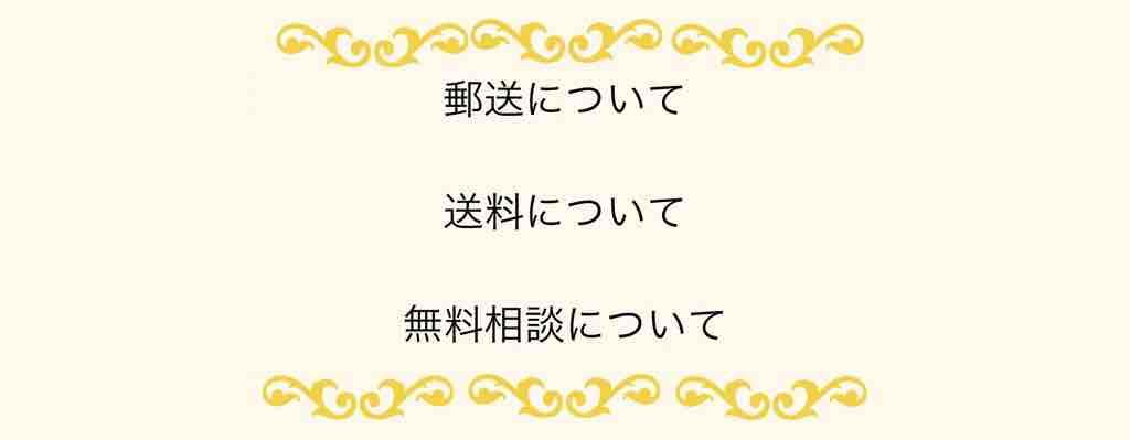 fc2blog_20181231021810c95.jpg