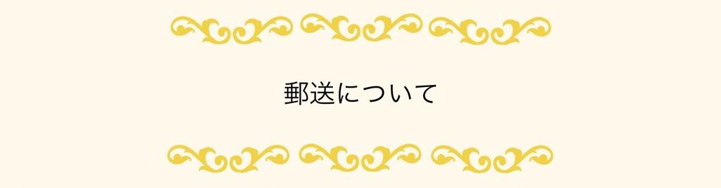 fc2blog_20181231021842bc6.jpg