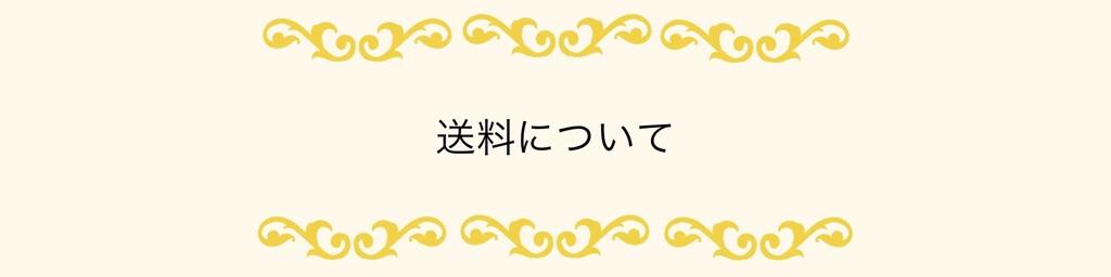 fc2blog_2018123102190145b.jpg