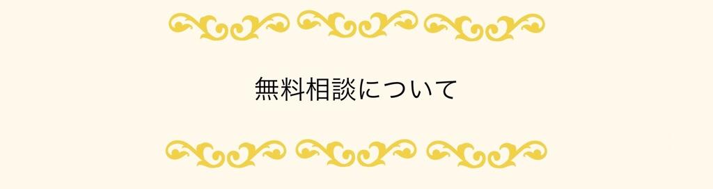 fc2blog_2018123102191755e.jpg