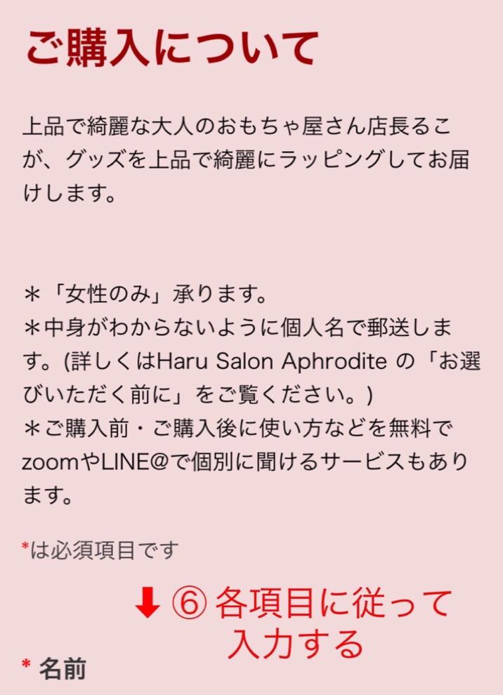 fc2blog_20190117183652751.jpg