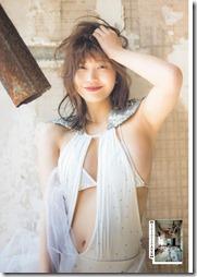ogura-yuka-020228 (4)