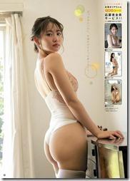 nagao-mariya-020317 (3)