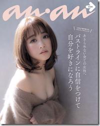 suzuki-nana-020110 (1)