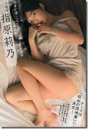 sashihara-rino-020211 (3)