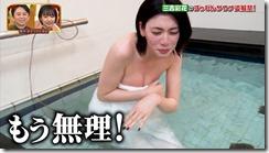 miyoshi-ayaka-020327 (4)