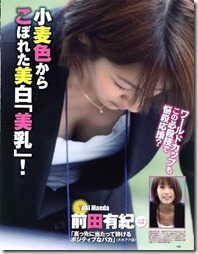 maeda-yuki-020203 (8)