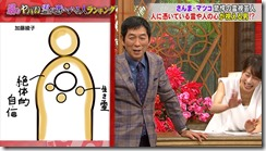 katou-ayako-0204192 (2)