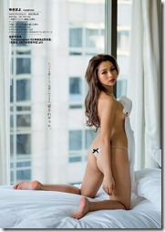 yukipoyo-020429 (4)