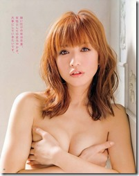 sexy-020216 (6)