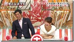 katou-ayako-020602 (2)
