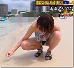 ourin-020426 (1)