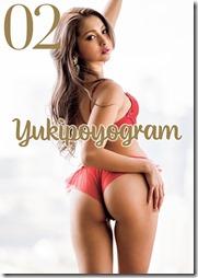 yukipoyo-020405 (3)