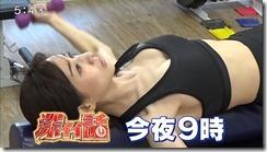 tanaka-minami-020309 (2)