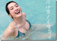 ayase-haruka-020212 (6)