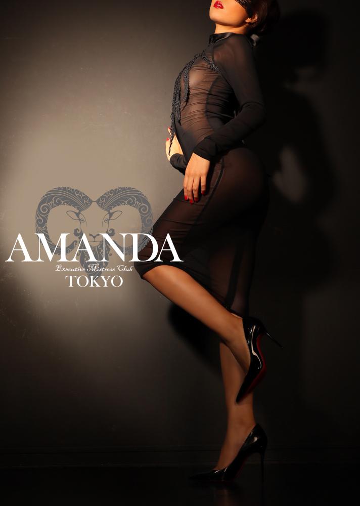 mistress BDSM AMANDA