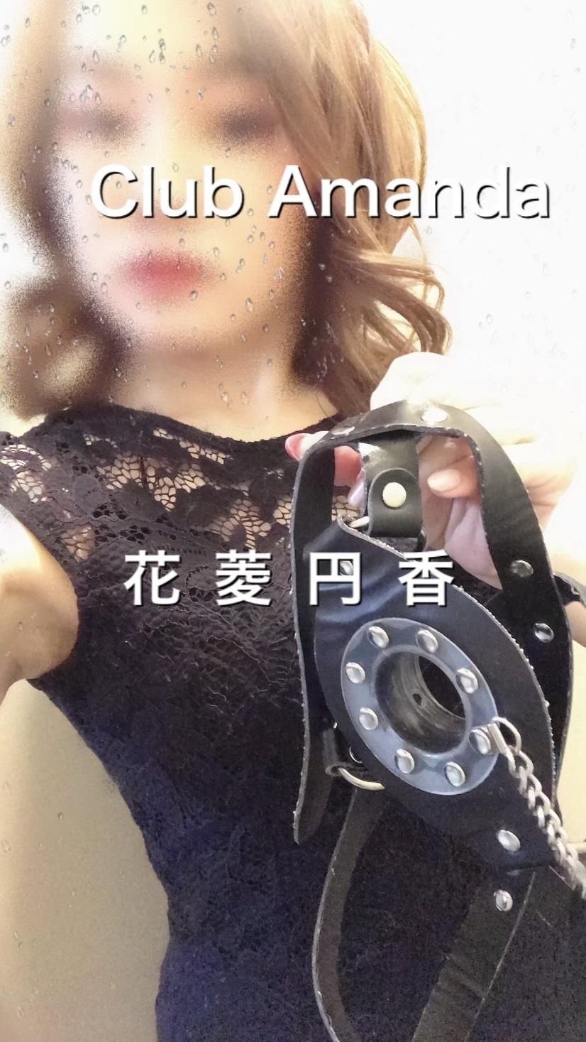 S__1611120701.jpg