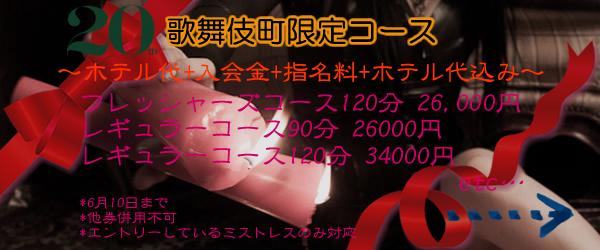 202006バナー