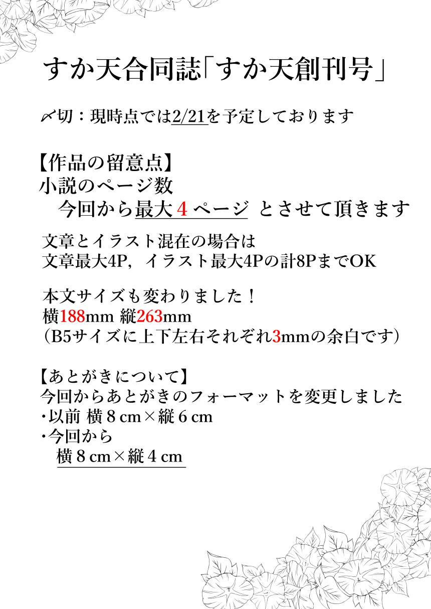 201911100917321cb.png