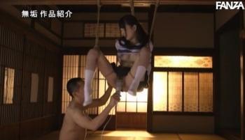 あの日からずっと…。 緊縛調教中出しされる制服美少女 加藤ももか - 無料エロ動画 - FANZA無料動画(旧DMM.R18)(6)