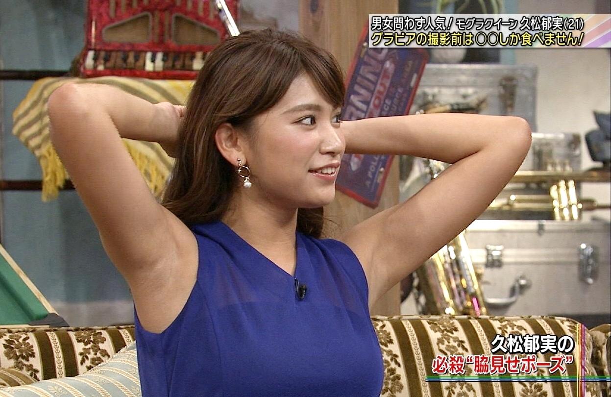 久松郁実の腋見せキャプ (1)