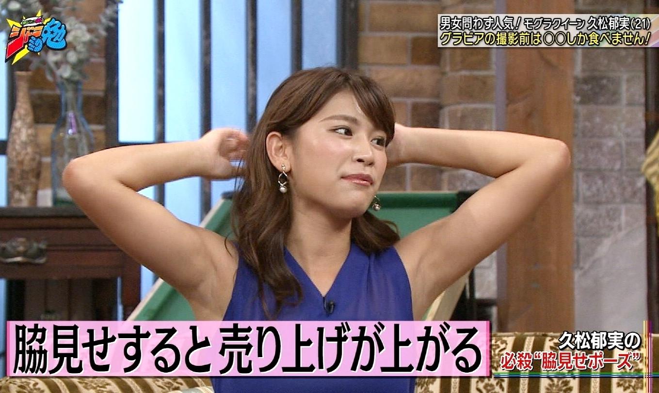 久松郁実の腋見せキャプ (3)