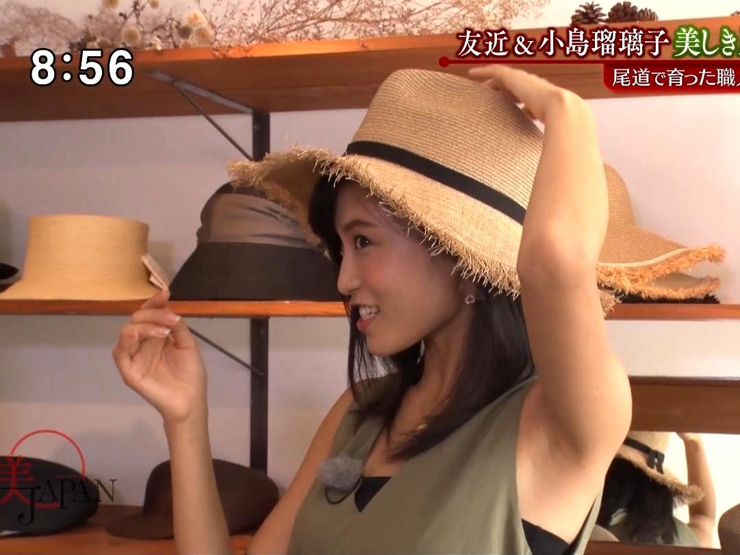 小島瑠璃子の美腋 (2)