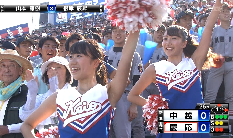 甲子園JKチア腋まとめ2018 (11)