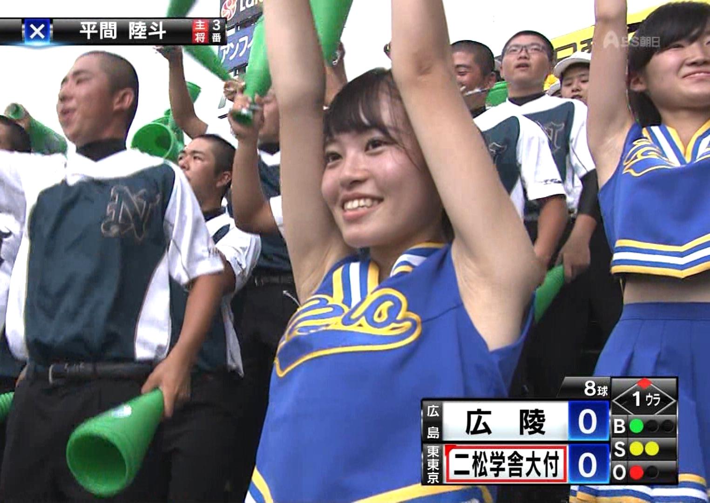 甲子園JKチア腋まとめ2018 (26)