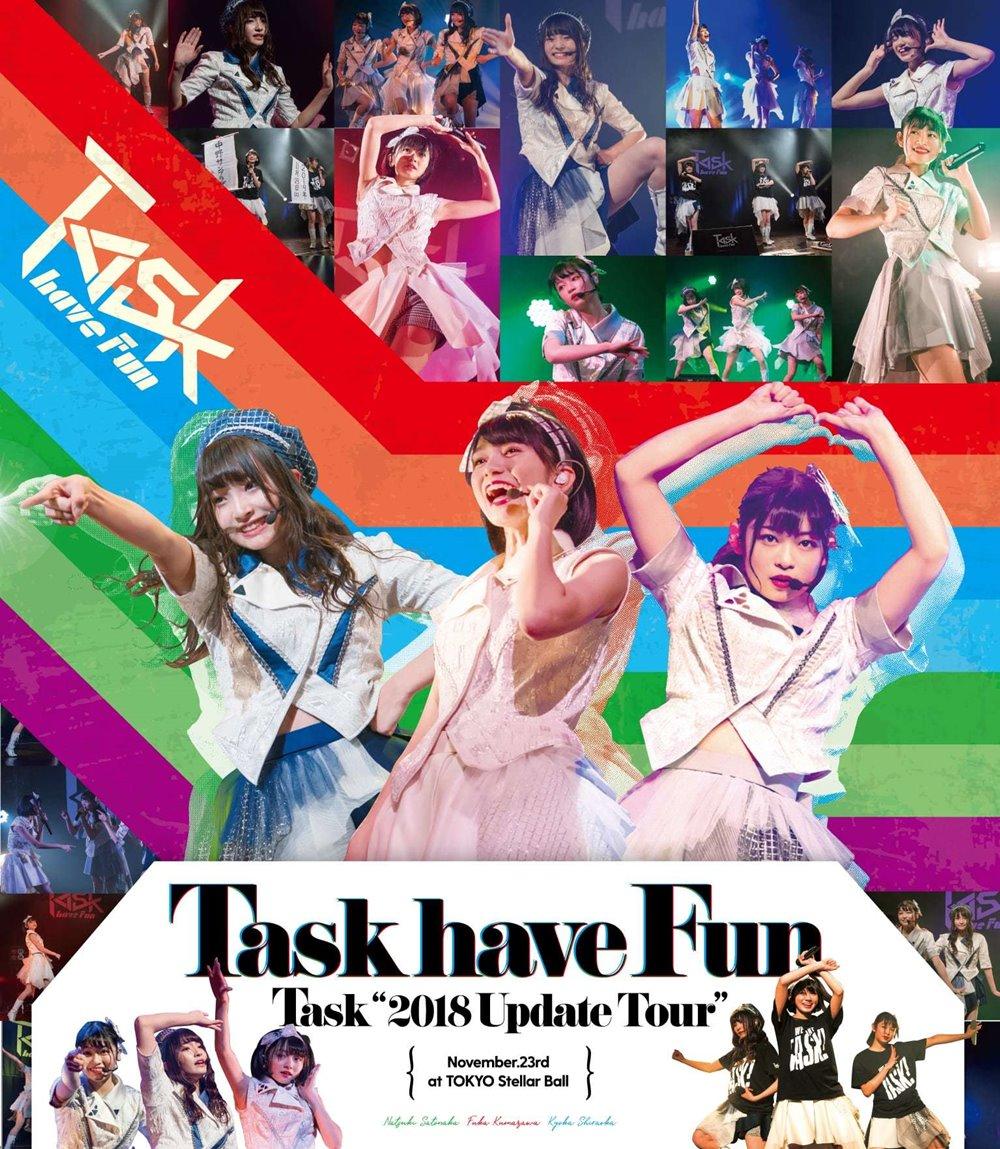 Task '2018 Update Tour' at TOKYO Stellar BallTask have Fun