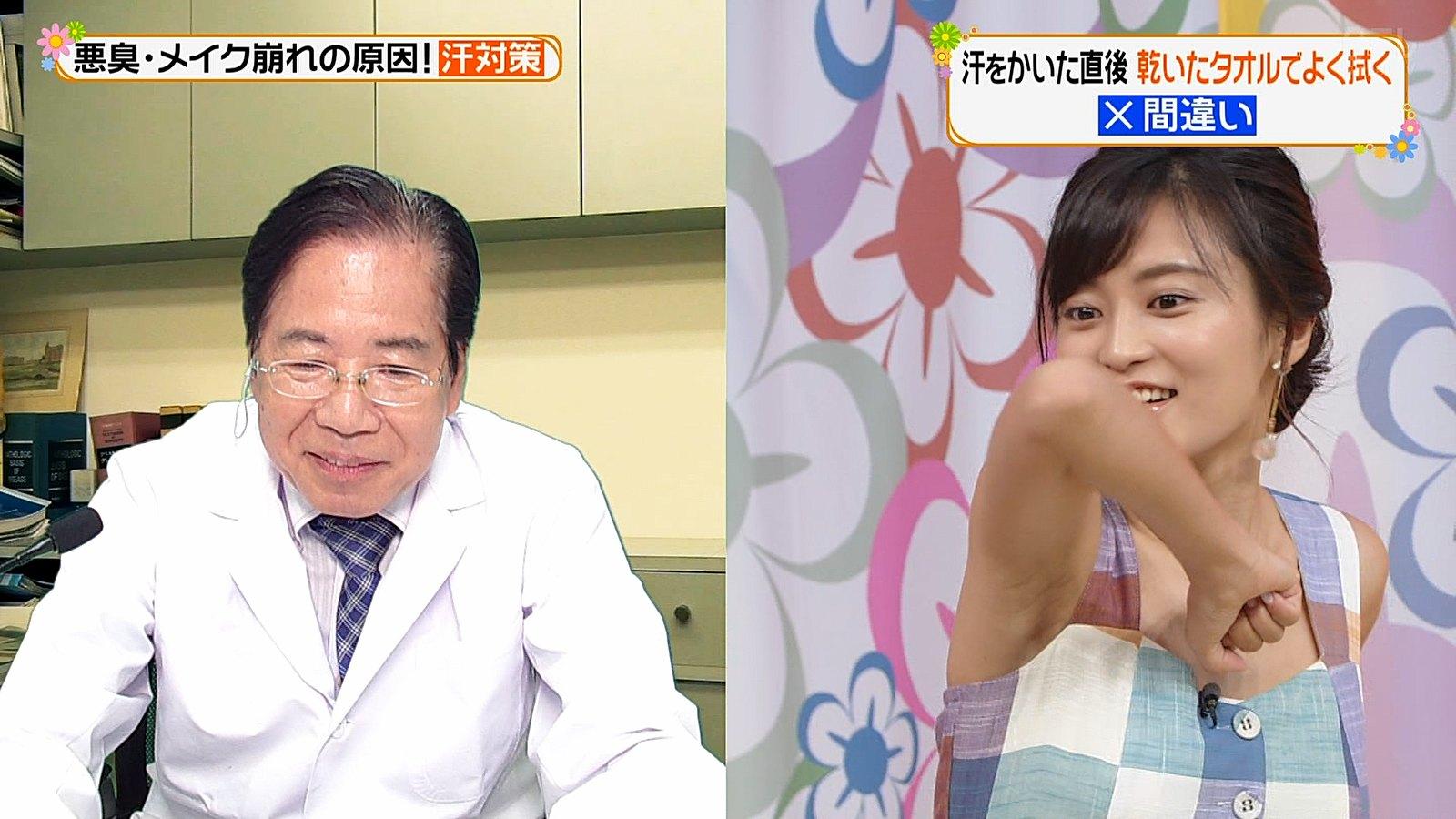 小島瑠璃子の腋見せ (1)