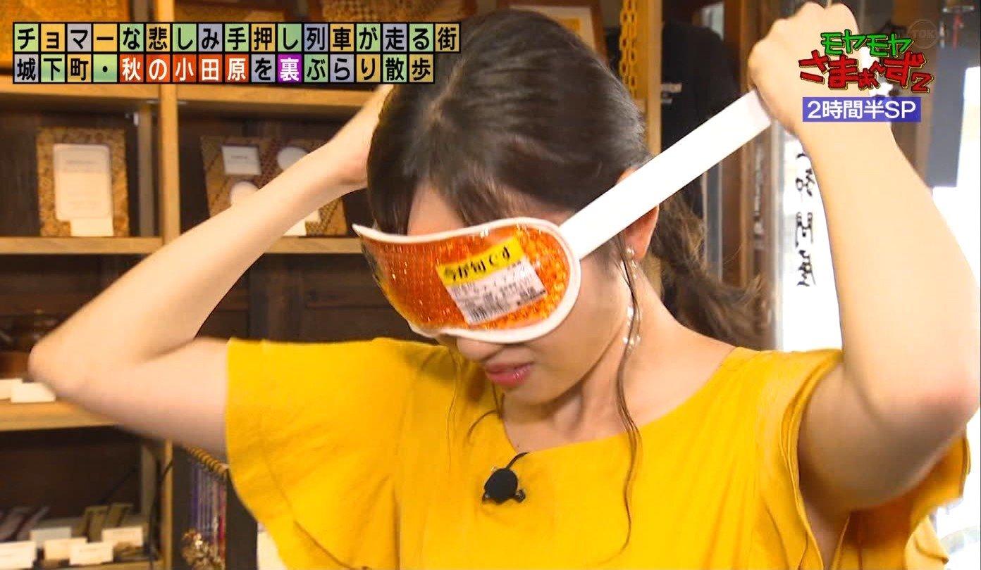 田中瞳の腋見せ (2)