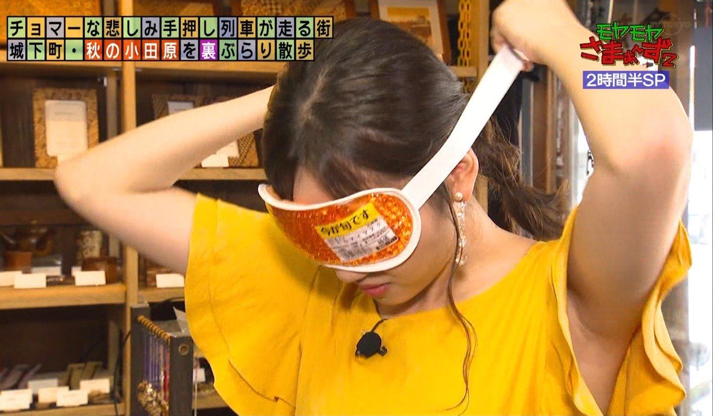 田中瞳の腋見せ (3)
