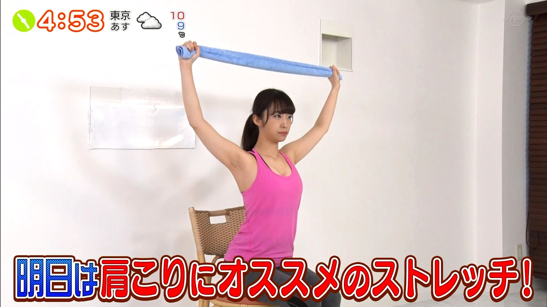 真中ひまりの腋見せストレッチ (2)