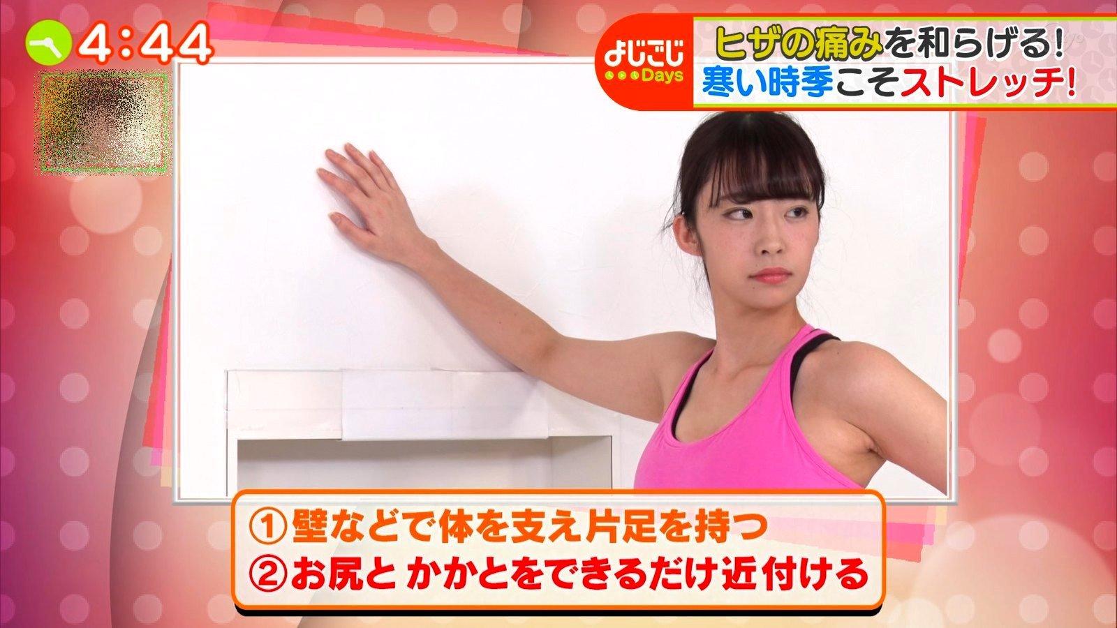真中ひまりの腋見せストレッチ (4)