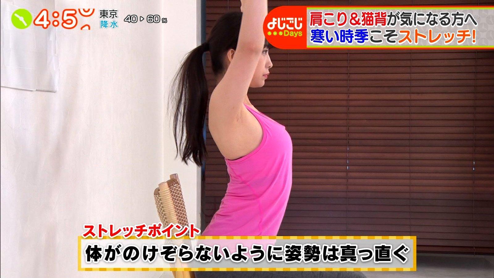 真中ひまりの腋見せストレッチ (6)