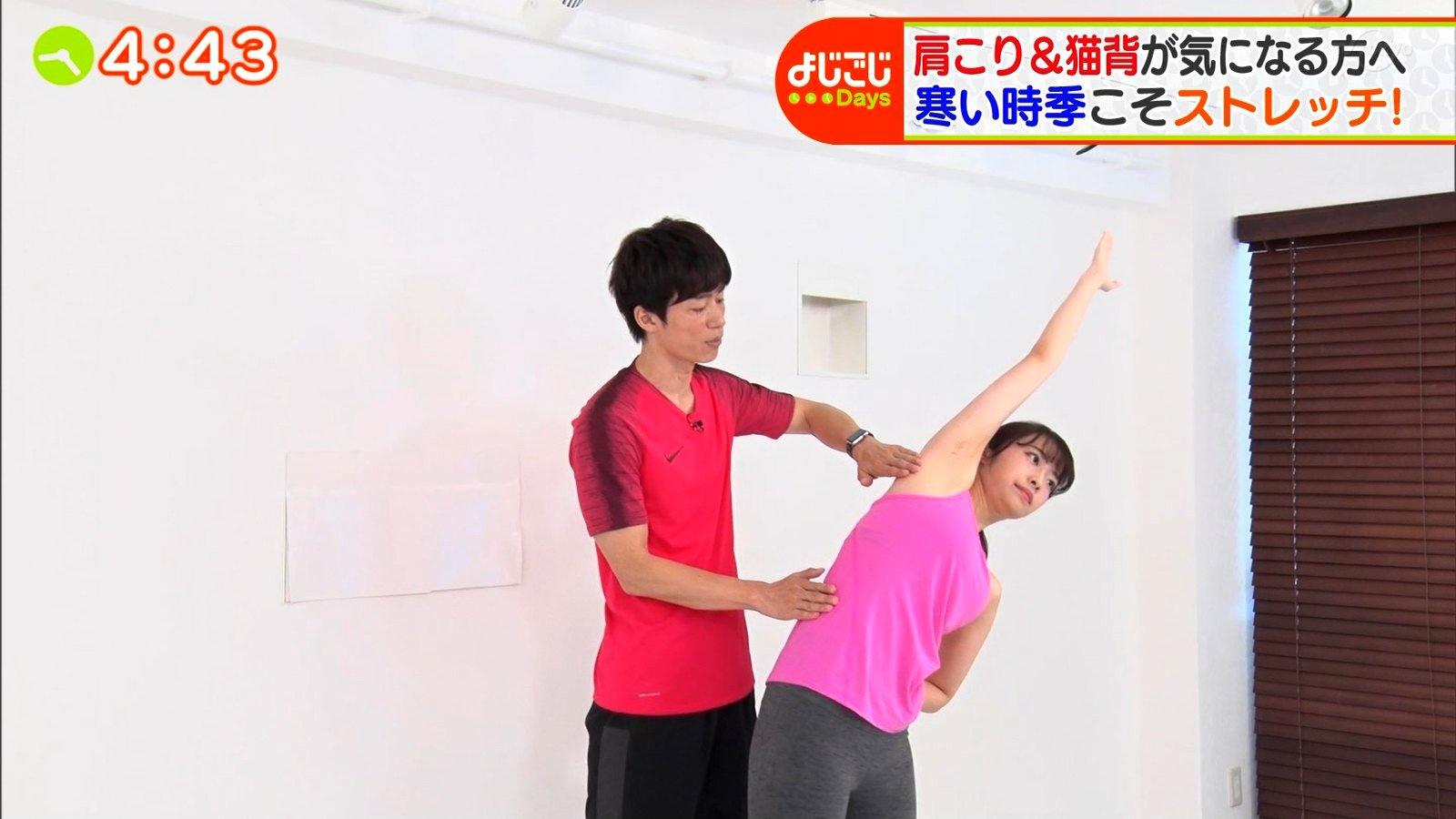 真中ひまりの腋見せストレッチ (7)