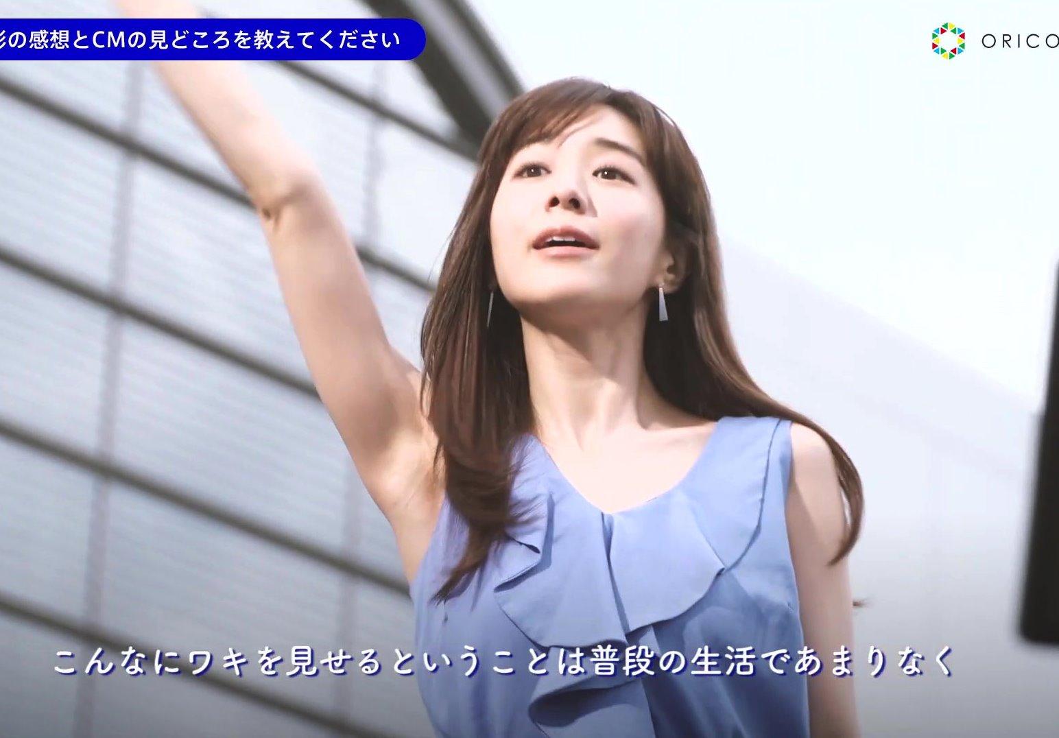 田中みな実の美腋 (3)