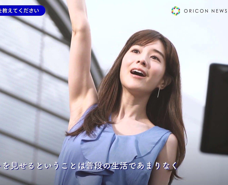 田中みな実の美腋 (4)