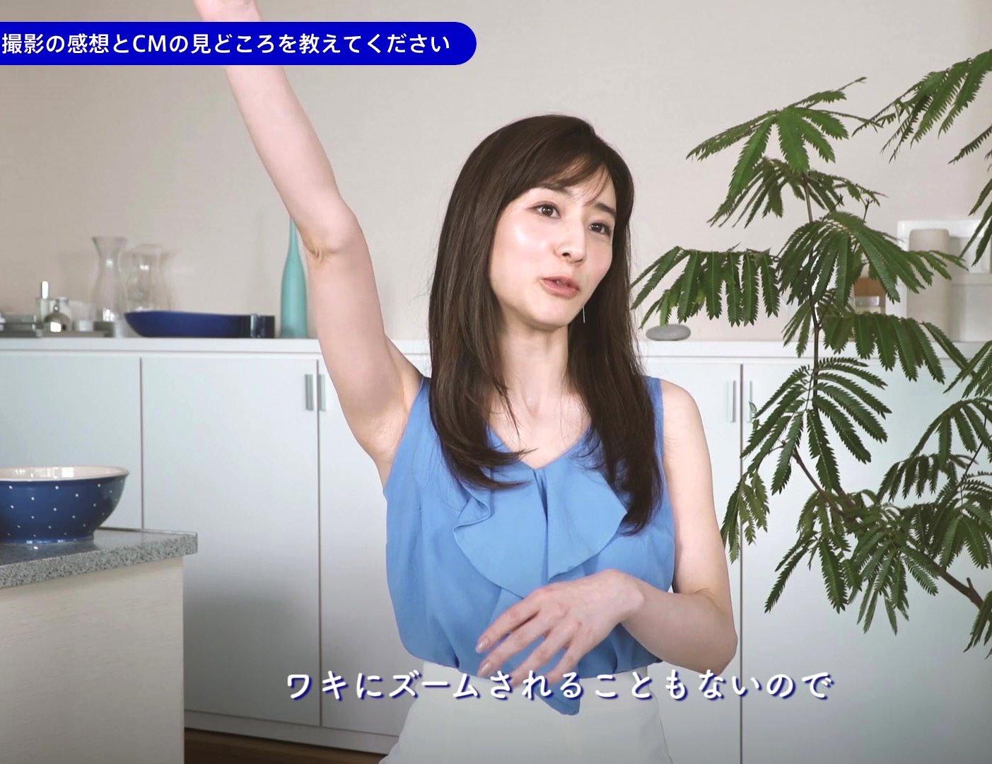 田中みな実の美腋 (5)