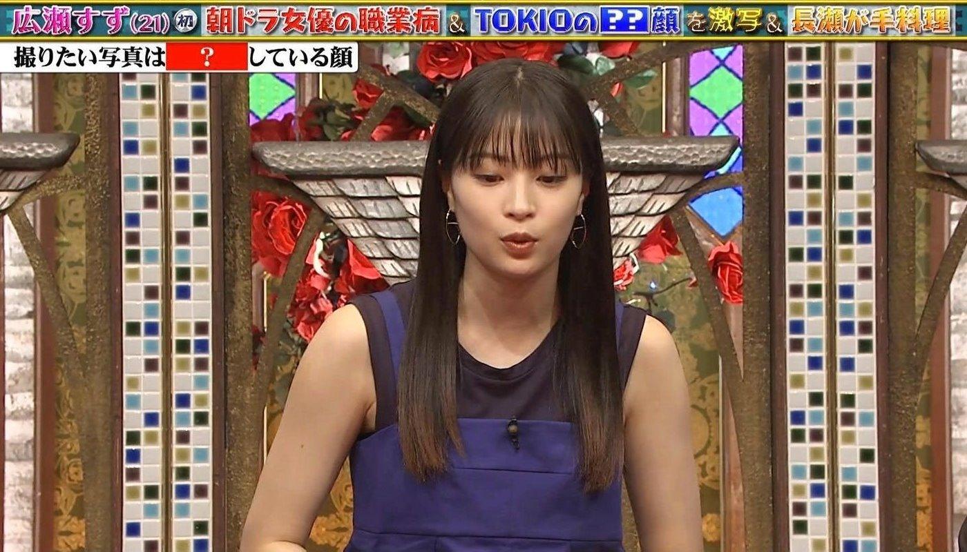 広瀬すずの美腋 (2)