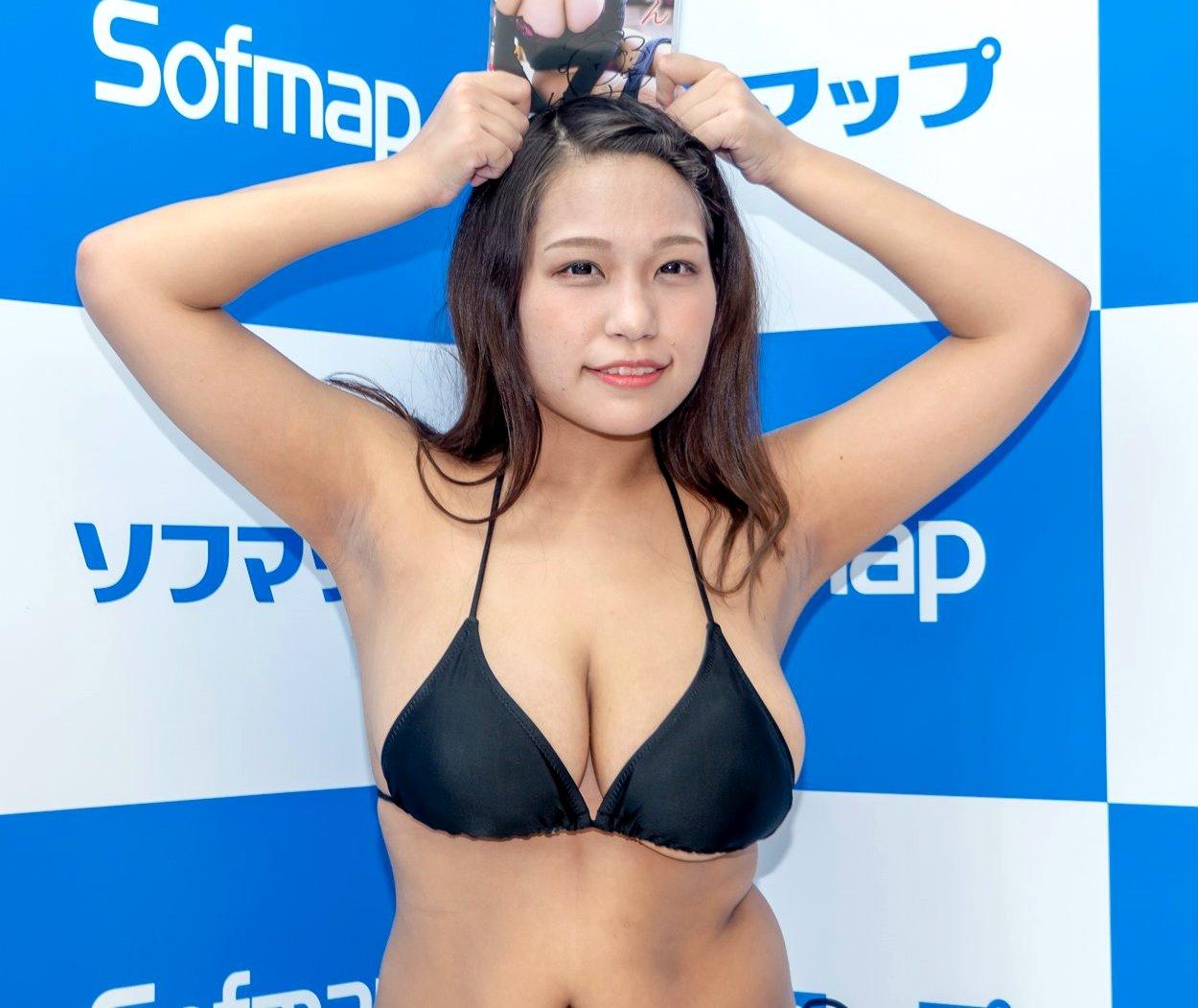 ふわみんの変色腋 (6)