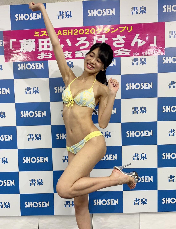 藤田いろはの美腋 (32)