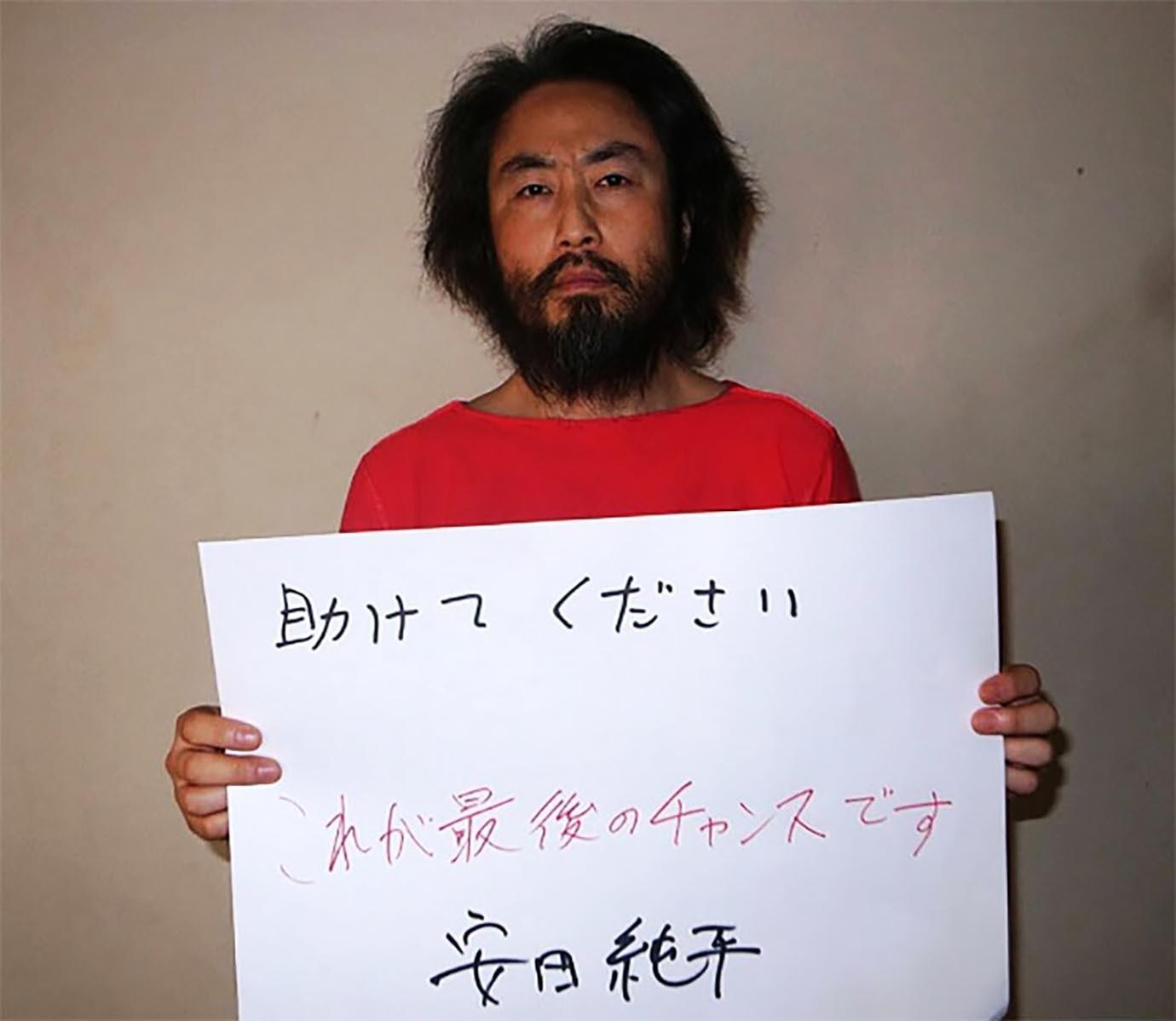 yasuda-junpei1.jpg