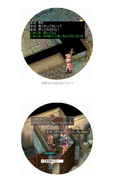 ぐみちゃんブログ